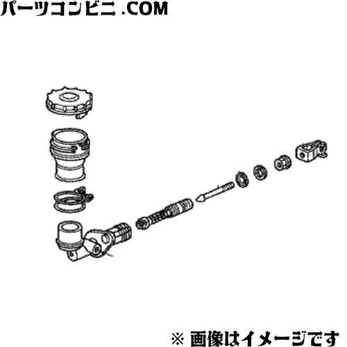 Honda(ホンダ)/純正 シリンダーASSY クラッチマスター 46920-S2A-003 /S2000