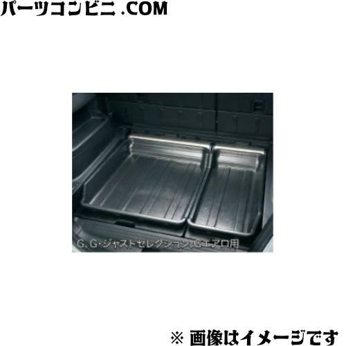 HONDA(ホンダ)/純正 システムカーゴトレイ ブラック 08U45-SFM-000 /フリードスパイク