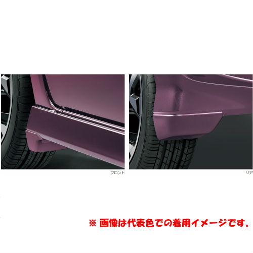 自動車用品 最新アイテム 無料 自動車部品 アクセサリー Honda ホンダ 純正 マッドガード メタリック NH-880M 08P00-TTA-040A N-BOXカスタム シャイニンググレー