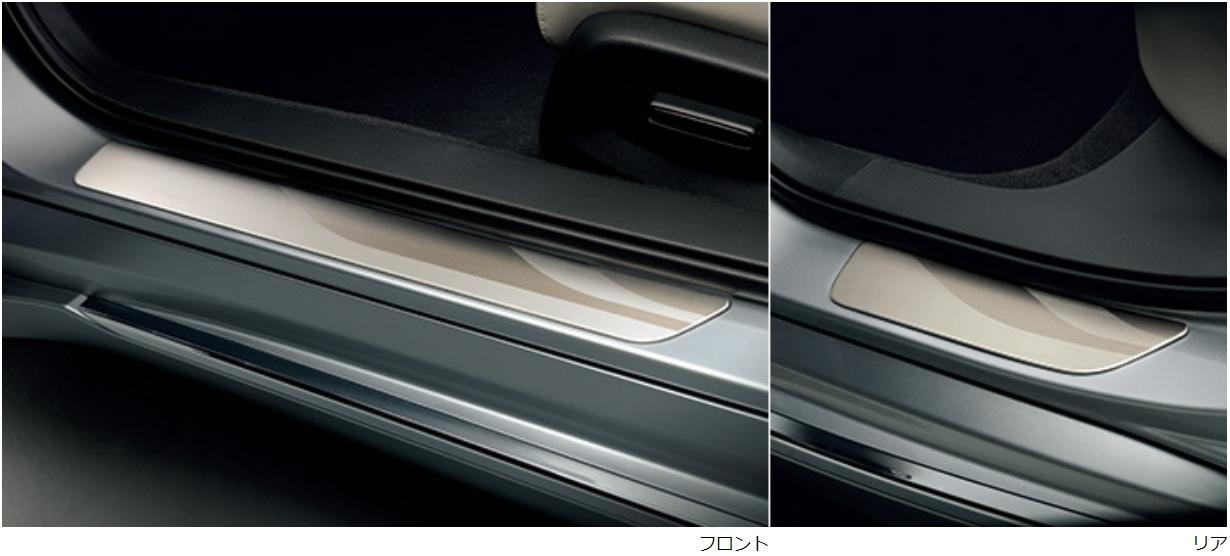 自動車用品 自動車部品 40%OFFの激安セール アクセサリー Honda 買い取り ホンダ アコード 08F05-TVA-000 CV3 ドアシルガーニッシュ 純正