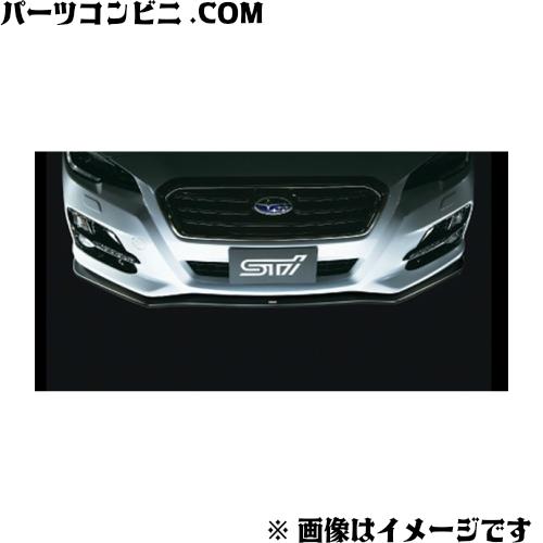 SUBARU(スバル)/純正 STIフロントアンダースポイラー SG517VA010 /レヴォーグ