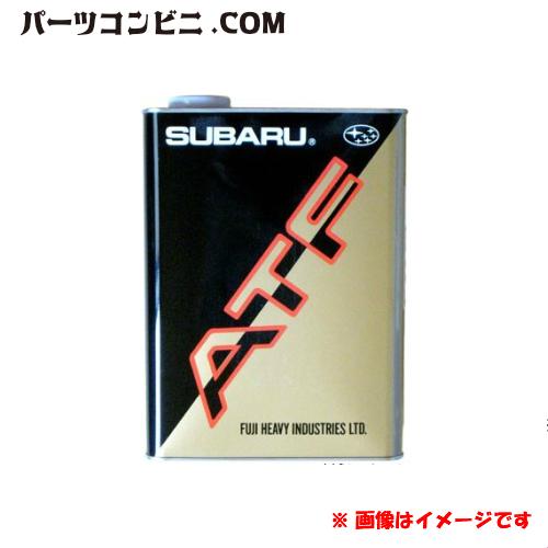 SUBARU(スバル)/純正 ATF オートフルード K0415YA100