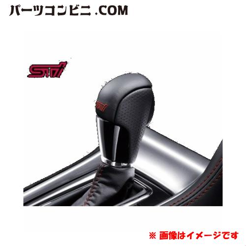 SUBARU(スバル)純正 STIシフトノブ 本革巻き(CVT車用) SG117SG101 LEVORG レヴォーグ/XV/FORESTER フォレスター/WRX S4/インプレッサ