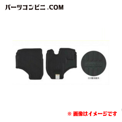 SUZUKI(スズキ)/純正 フロアマット・トレー 75901-82M20-PPH /キャリィ