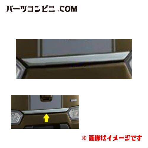 SUZUKI(スズキ)/純正 バックドアガーニッシュ(クロームメッキ) 99114-63R00-0PG /ワゴンRスティングレー