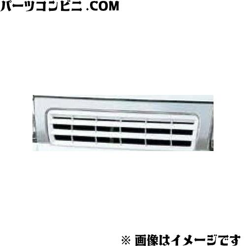 SUZUKI(スズキ)/純正 フロントグリルカバー 99000-99064-P41 /キャリィ