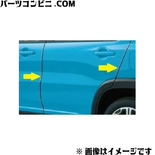 SUZUKI(スズキ)/純正 ドアエッジモール 1台分(4本)セット 99000-990G9-220 /ハスラー