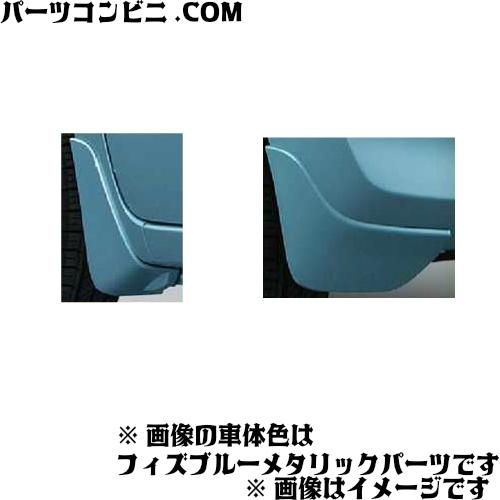SUZUKI(スズキ)/純正 マッドフラップセット ZJG イノセントピンクパールメタリック/72201-72M00-ZJG/ワゴンR