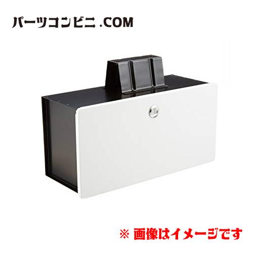 SUZUKI(スズキ)/純正 ツールロッカー スペリアホワイト 99000-99082-12M /キャリィ