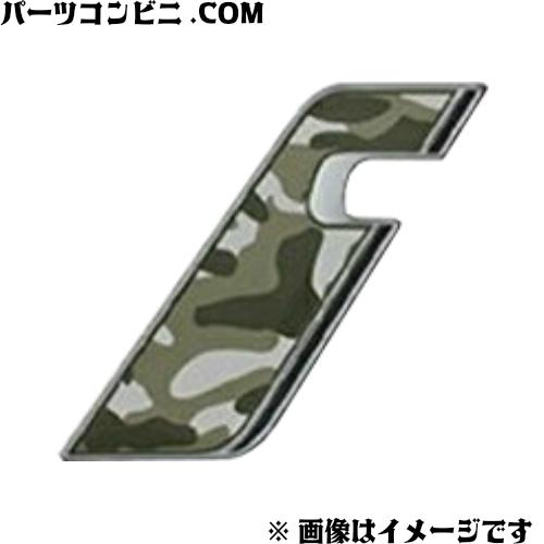 SUZUKI(スズキ)/純正 フェンダーガーニッシュ(左右セット) (カモフラージュ) 9923A-76R30 /XBEE(クロスビー)MN71S