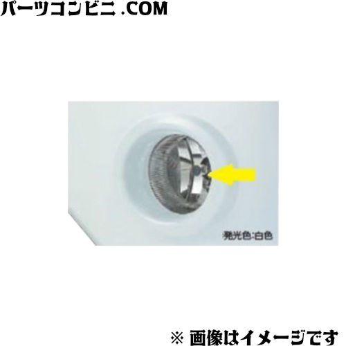 SUZUKI(スズキ)/純正 フォグランプ(IPF) 発光色:白色 D9NX 99000-99069-C01 /ワゴンR