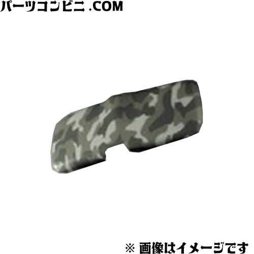SUZUKI(スズキ)/ルームミラーカバー (カモフラージュ) 純正 99145-76R10-001/クロスビーXBEE MN71S