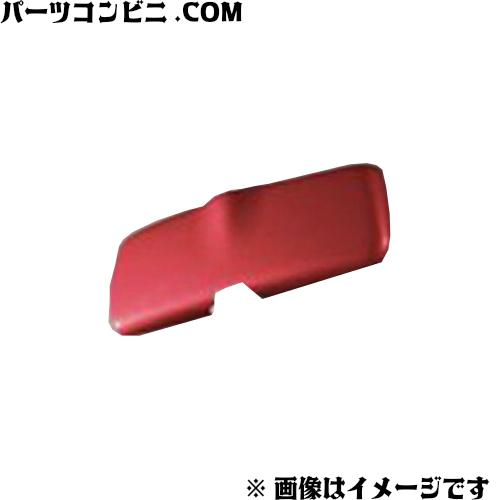 SUZUKI(スズキ)/ルームミラーカバー (レッド) 純正 99145-62R00-ZNB/クロスビーXBEE MN71S
