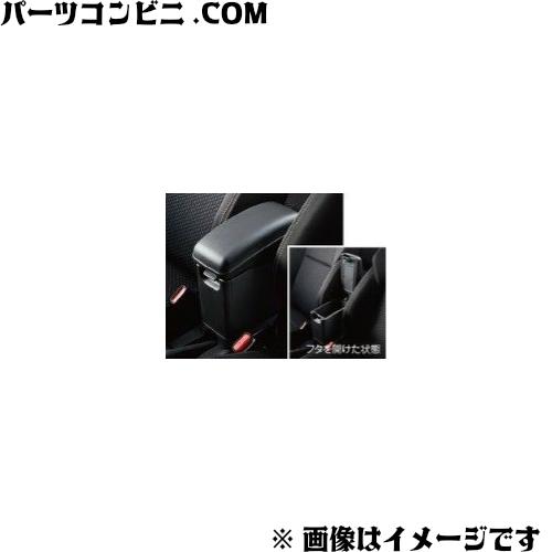 SUZUKI(スズキ)/純正 コンソールボックス 9914G-52R00 /スイフト