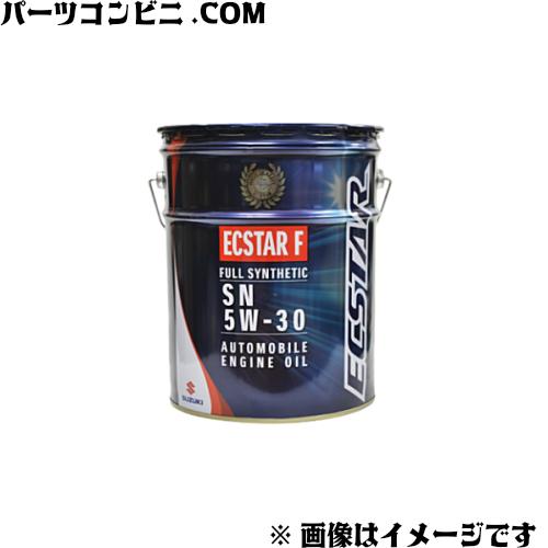 SUZUKI(スズキ)/純正 エンジンオイル エクスターF SN 5W-30 20L 99000-21D80-026