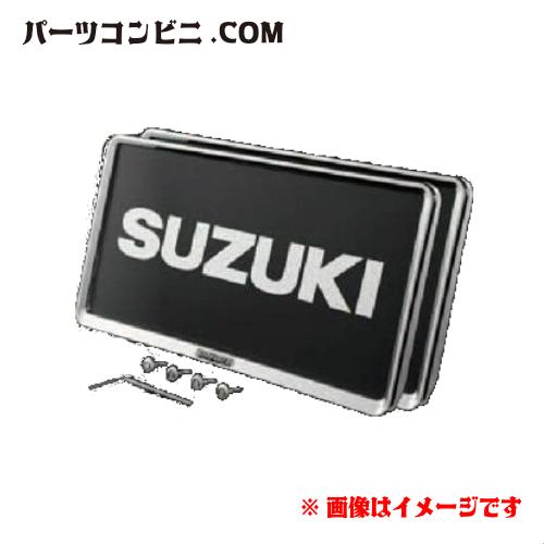 SUZUKI(スズキ)/純正 ナンバープレートリム&ナンバープレートロックボルト セット 99000-99069-460 /ラパン/ジムニー/エブリィワゴン/ハスラー/他