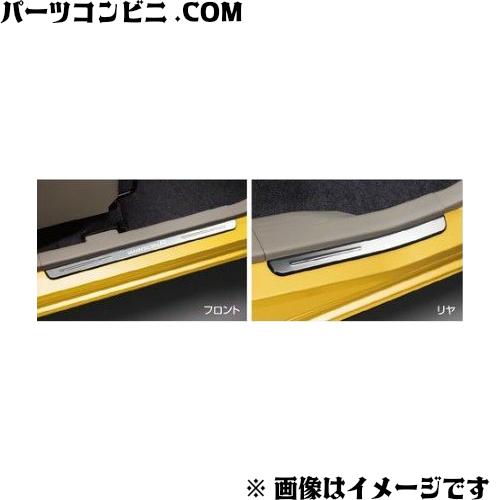 SUZUKI(スズキ)/純正 サイドシルスカッフ ステンレス 99142-63R00 /ワゴンRスティングレー