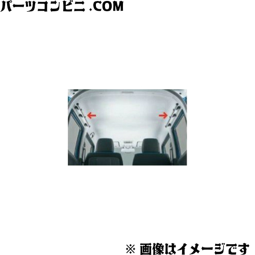 SUZUKI(スズキ)/純正 マルチルーフバー サイド 99000-99069-492 /ハスラー