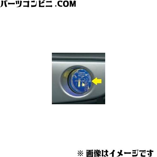 SUZUKI(スズキ)/純正 フォグランプ(IPF) イエローコーティングレンズ 99000-99069-C15 /ハスラー
