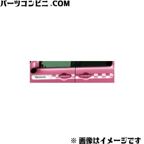 SUZUKI(スズキ)/純正 サイドデカール チェッカーホワイト 99230-79R10-007 /スペーシア