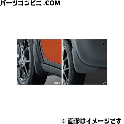 SUZUKI(スズキ)/純正 マッドフラップセット ブラック 72201-76R00 /XBEE クロスビー