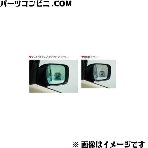 SUZUKI(スズキ)/純正 ハイドロフィリックドアミラー 左右セット 99172-79R00 /スペーシア