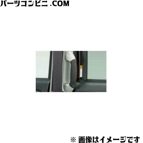 SUZUKI(スズキ)/純正 本革乗降グリップカバー ブラック 9914R-79R30 /スペーシア