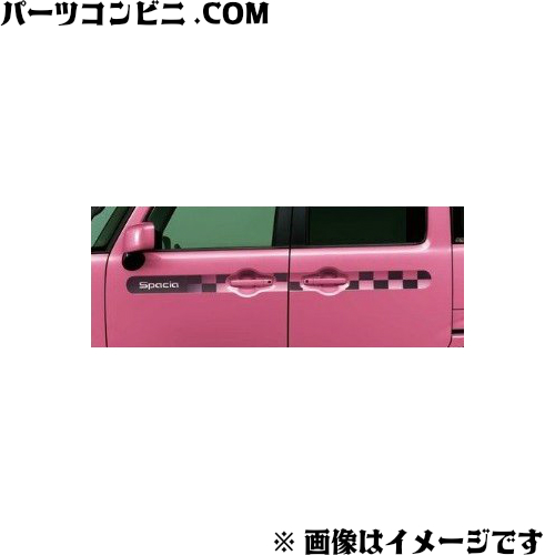 SUZUKI(スズキ)/純正 サイドデカール チェッカーブラック 99230-79R10-001 /スペーシア