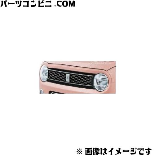 SUZUKI(スズキ)/純正 フロントグリル ガーリーエレガント 99000-99076-L2L /ラパン