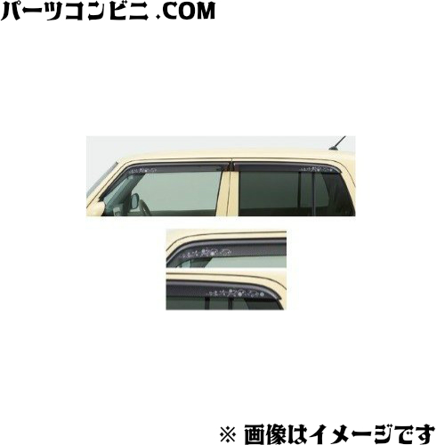 SUZUKI(スズキ)/純正 ドアバイザー ナチュラルキュート 99000-990B6-L03 /ラパン