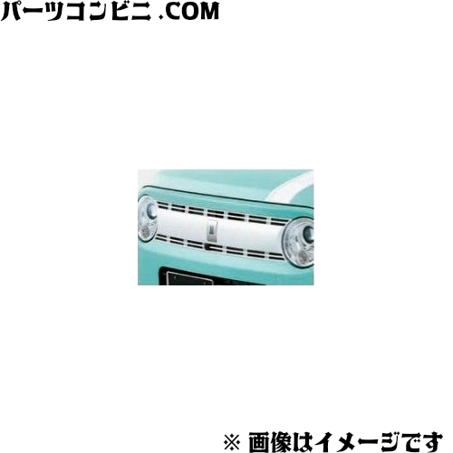SUZUKI(スズキ)/純正 フロントグリル フロントカメラ無車用 99000-99076-L1K /ラパン