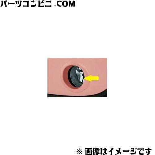 SUZUKI(スズキ)/純正 ハロゲンフォグランプ IPF 発光色 黄色 99000-99069-C11 /ラパン