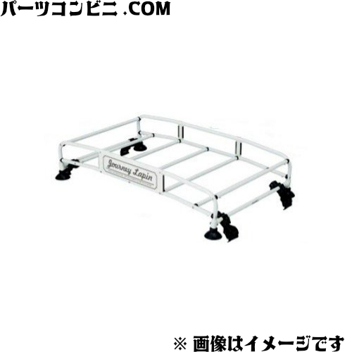 SUZUKI(スズキ)/純正 ルーフラック ベージュ 78901-80P11 /ラパン
