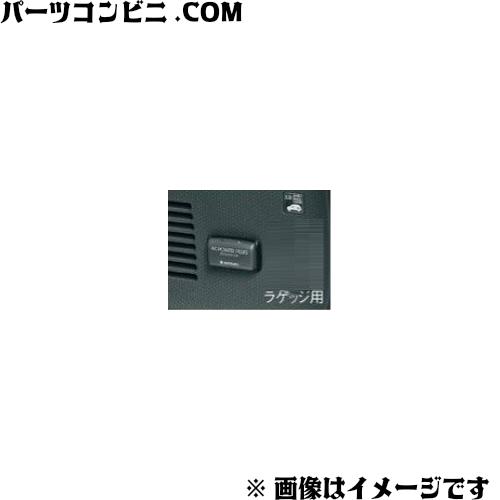 SUZUKI(スズキ)/純正 ACパワープラグ トリム据付タイプ ラゲッジ用 99000-990W9-B05 /ハスラー