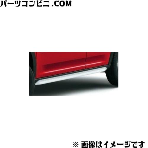 SUZUKI(スズキ)/純正 サイドアンダーガーニッシュ シルバー 99000-99064-HS2 /ハスラー