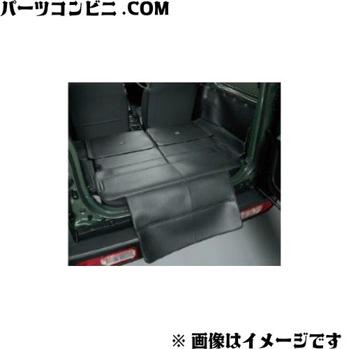 SUZUKI(スズキ)/純正 ラゲッジマット フルカバー ラゲッジボックス有用 99150-77R40 /ジムニー JB64W