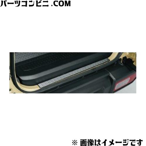 SUZUKI(スズキ)/純正 テールエンドカバー 9915Q-77R00 /ジムニー JB64W