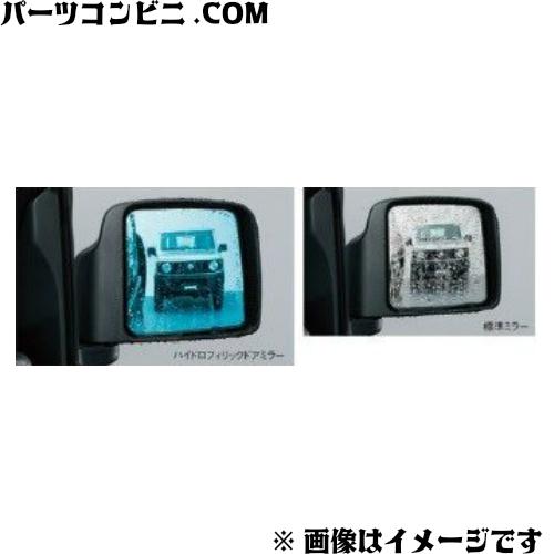 SUZUKI(スズキ)/純正 ハイドロフィリックドアミラー ヒーテッドドアミラー付車用 99172-77R00 /ジムニー JB64W