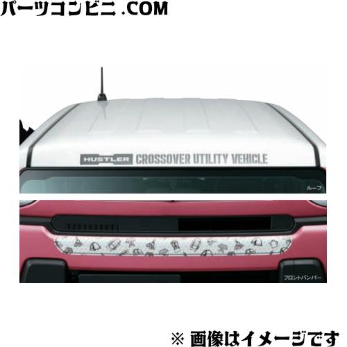 SUZUKI(スズキ)/純正 フロントデカール 99230-59S30 /ハスラー MR52S/MR92S