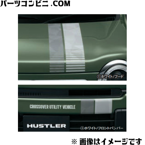 SUZUKI(スズキ)/純正 フロントデカール ホワイト 99230-59S80-001 /ハスラー MR52S/MR92S
