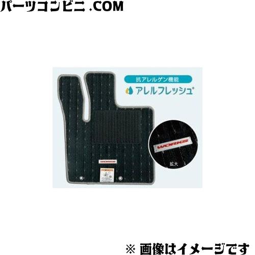 SUZUKI(スズキ)/純正 フロアマット ジュータン MT車用 75901-74PA0-WAU /アルトワークス
