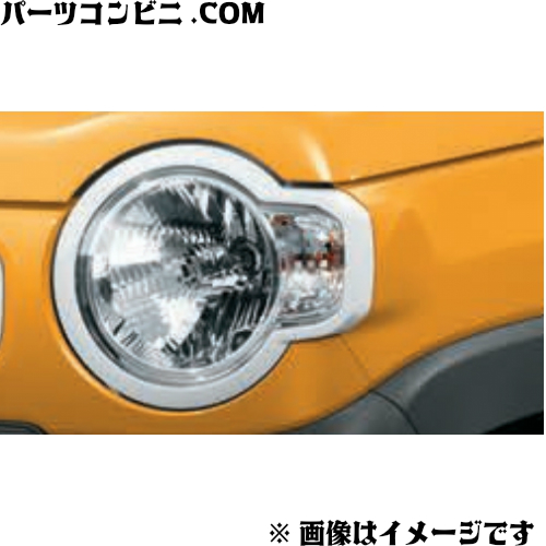 SUZUKI(スズキ)/純正 ヘッドランプリム ホワイト 99119-59S00-26U /ハスラー MR52S/MR92S