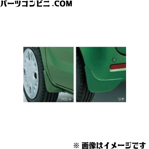 SUZUKI(スズキ)/純正 マッドフラップセット ブルーイッシュブラックパール3 72201-79R00-ZJ3 /スペーシア