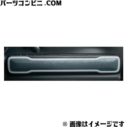 SUZUKI(スズキ)/純正 ドアトリムパネル タフ 99238-59S00-001 /ハスラー (MR52S/MR92S)