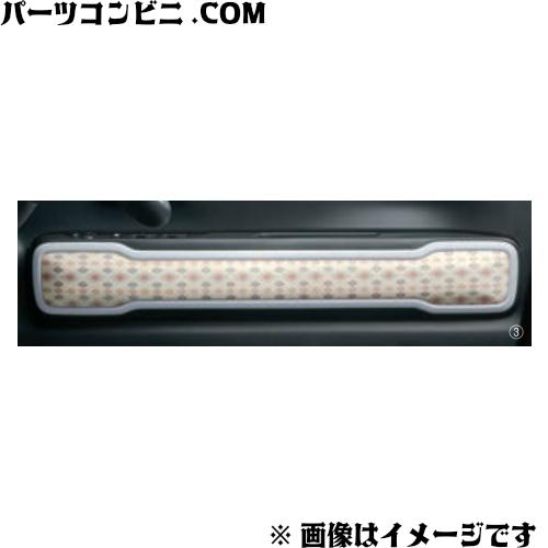 SUZUKI(スズキ)/純正 ドアトリムパネル ナチュラル 99238-59S00-003 /ハスラー (MR52S/MR92S)