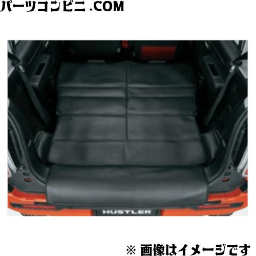 SUZUKI(スズキ)/純正 ラゲッジマット フルカバータイプ 99150-59S10 /ハスラー (MR52S/MR92S)