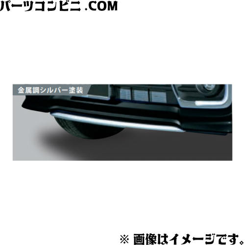 SUZUKI(スズキ)/純正 フロントバンパーアンダーガーニッシュ 99123-79R00 /スペーシアカスタム (MK53S)