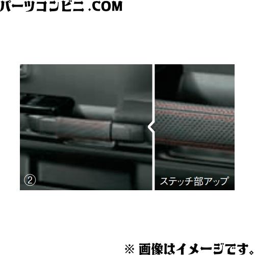 SUZUKI(スズキ)/純正 本革ドアハンドルカバー 左右セット ブラック 9914R-79R10 /スペーシア/スペーシアカスタム/スペーシアギア (MK53S)