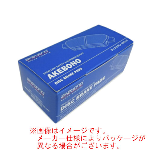 曙(アケボノ)/ブレーキパッド 1セット AN-364K