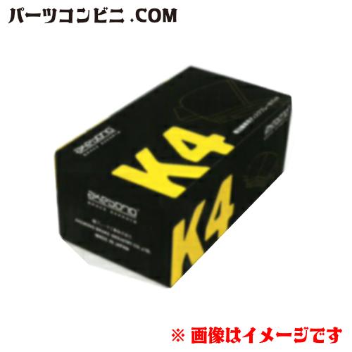曙(アケボノ)/K4(ケイヨン) ブレーキパッド フロント K-769WK/ワゴンR/スペーシア/アルト/ハスラー